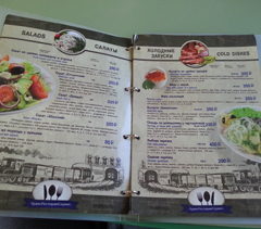 33menu-russian-train